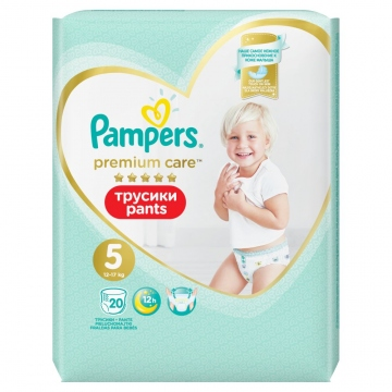 PAMPERS Premium Pants Carry Pack 5 20 ks